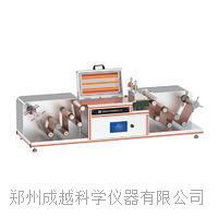 實驗室鋰電池卷對卷加熱涂布機