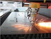 西安不鏽鋼板激光切割