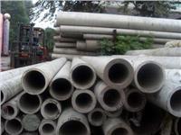 304不鏽鋼厚壁管
