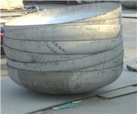 西安316L不鏽鋼封頭
