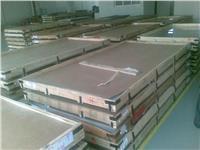304不銹鋼厚板