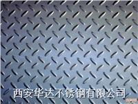 不銹鋼壓花板