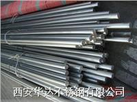 不鏽鋼INCONEL600