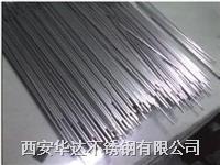 高精度不鏽鋼毛細管