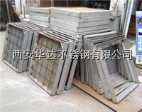西安不鏽鋼井蓋常見規格
