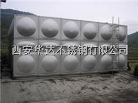 西安箱泵一體化水箱