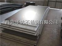 西安201不鏽鋼板價格頻繁波動