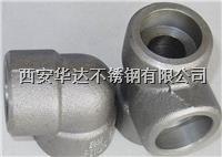 不銹鋼承插管件標準及詳細資料
