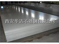 西安不鏽鋼中厚板板零切割
