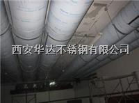 西安不鏽鋼煙囪廠家