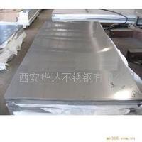 西安304J1不鏽鋼板價格
