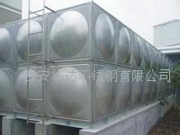 西安不鏽鋼保溫水箱