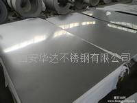 西安抗菌不鏽鋼