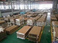 T4003不銹鋼板現貨供應