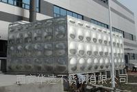 西安高耐腐蝕不鏽鋼水箱
