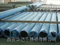 西安不銹鋼管/無縫管的用途