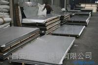 西安不鏽鋼耐酸板