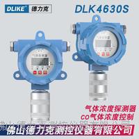 DLK4630S德力克氣體濃度探測器地下停車場co一氧化碳濃度監控系統