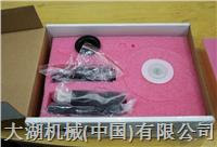 米顿罗隔膜片GB1000PP1MNN H60932-260