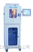 Argentox 臭氧测试柜 P1