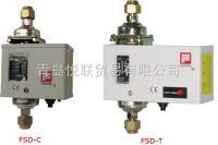 FSD型壓差控制器 FSD型