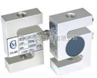 CST通用S型傳感器(合金鋼) CST
