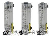 LZM-15T,20T,25T系列面板式流量計 LZM-15T,20T,25T