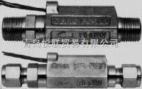 FS-480不銹鋼流量開關 FS-480