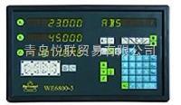 WE6800-3C三軸中文數顯表 WE6800-3C