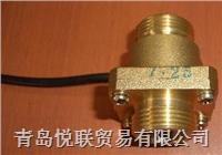 韓國高溫高壓水流開關 SEFS6302,SEFS6304