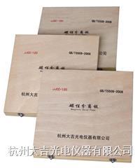 磁性分離板 JJCC-120