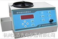 電子自動數粒儀 PME
