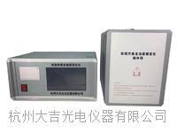 核磁共振含油量測定儀(第三代) HCY-III