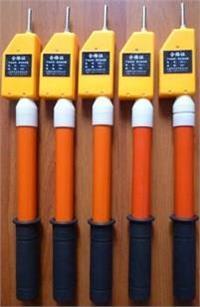 高压验电器 GD-220KV系列高压验电器