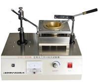 克利夫兰开口闪点测定仪 SYQ-3536克利夫兰开口闪点测定仪(2008标准)