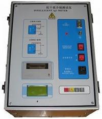 异频抗干扰介质损耗测试仪 JS-9000D