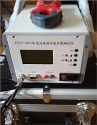 直流电源纹波系数测试仪