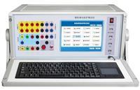 三相继电保护测试仪 WJB330A三相继电保护测试仪