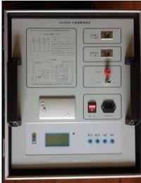 异频介质损耗测试仪 JS-9000F抗干扰介质损耗测试仪