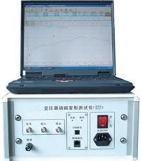 变压器绕组变形分析仪 BRZ1800变压器绕组变形测试仪