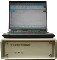 变压器绕组变形测量仪 BRZ1000变压器绕组变形测试仪