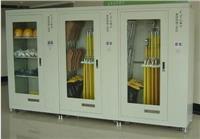 智能安全工器具柜 电力安全工器具柜