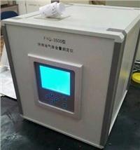 FYQ-3500绝缘油含气量测定仪 FYQ-3500绝缘油含气量测定仪