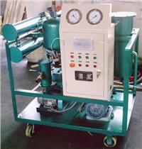 DZJ-10多功能真空滤油机