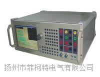 电能质量分析仪检定装置 AY98电能质量分析仪检定装置