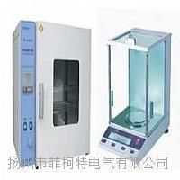 绝缘子灰密测试仪 HMC-II绝缘子灰密测试仪