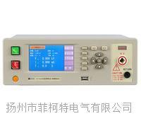 ZC7112D/ZC7122D型交、直流耐压绝缘测试仪 ZC7112D/ZC7122D型交、直流耐压绝缘测试仪