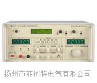 ZC1220数字均衡/扫频测试仪 ZC1220数字均衡/扫频测试仪