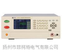 ZC7233/ZC7133A型程控耐压、绝缘测试仪 ZC7233/ZC7133A型程控耐压、绝缘测试仪