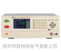 ZC7263B/ZC7263C型程控耐压测试仪 ZC7263B/ZC7263C型程控耐压测试仪